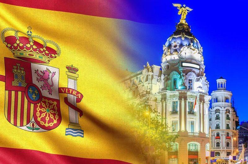 شرایط مهاجرت به اسپانیا از طریق فوتبال
